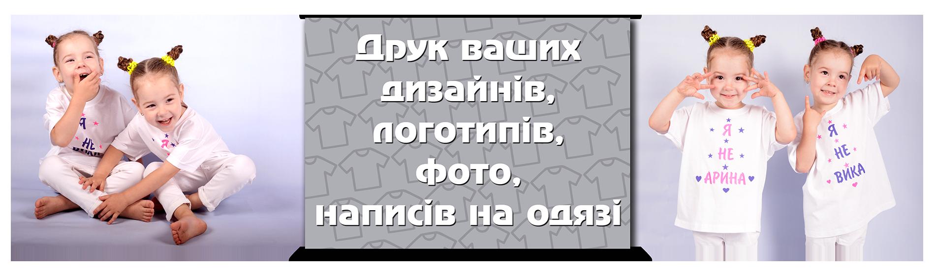 photovsesvit-karusel-zobraj-01
