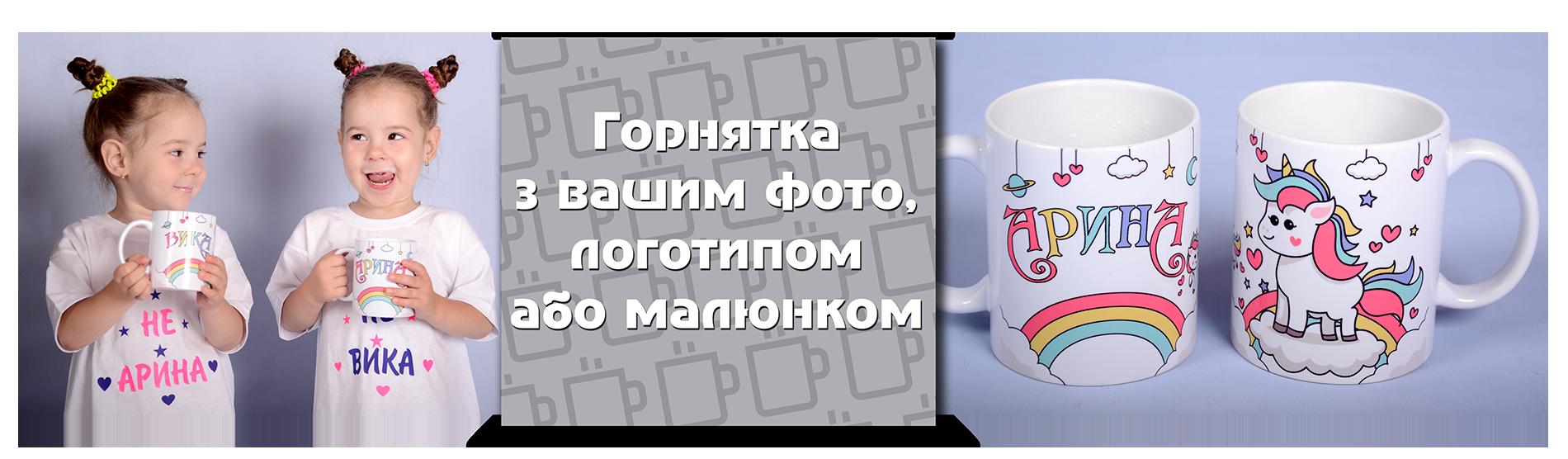 photovsesvit-karusel-zobraj-03