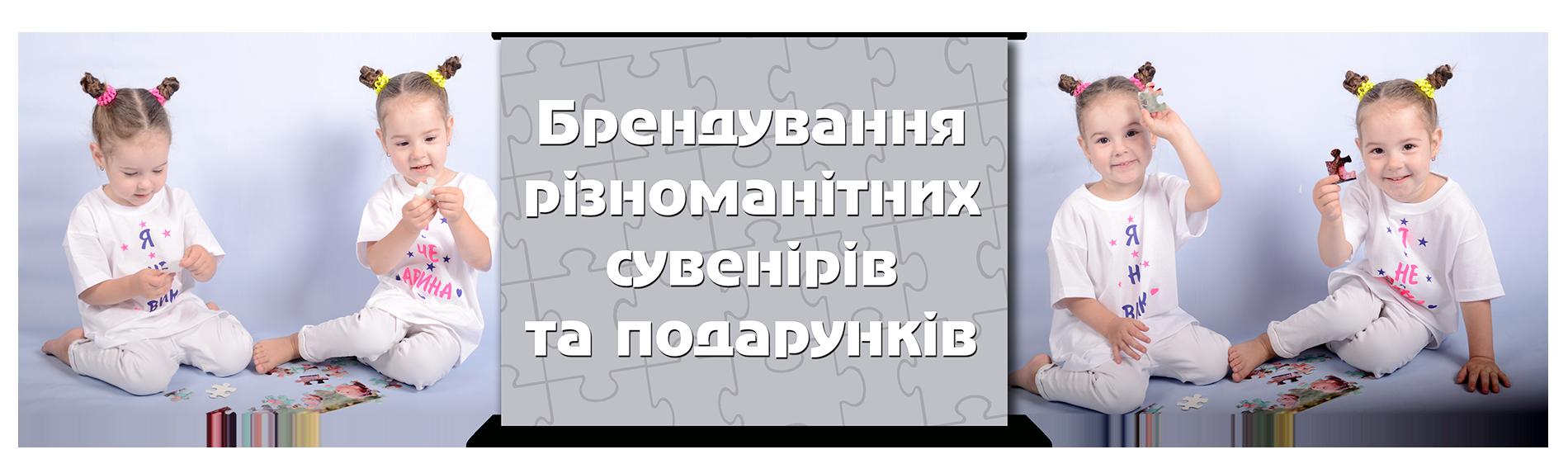 photovsesvit-karusel-zobraj-04